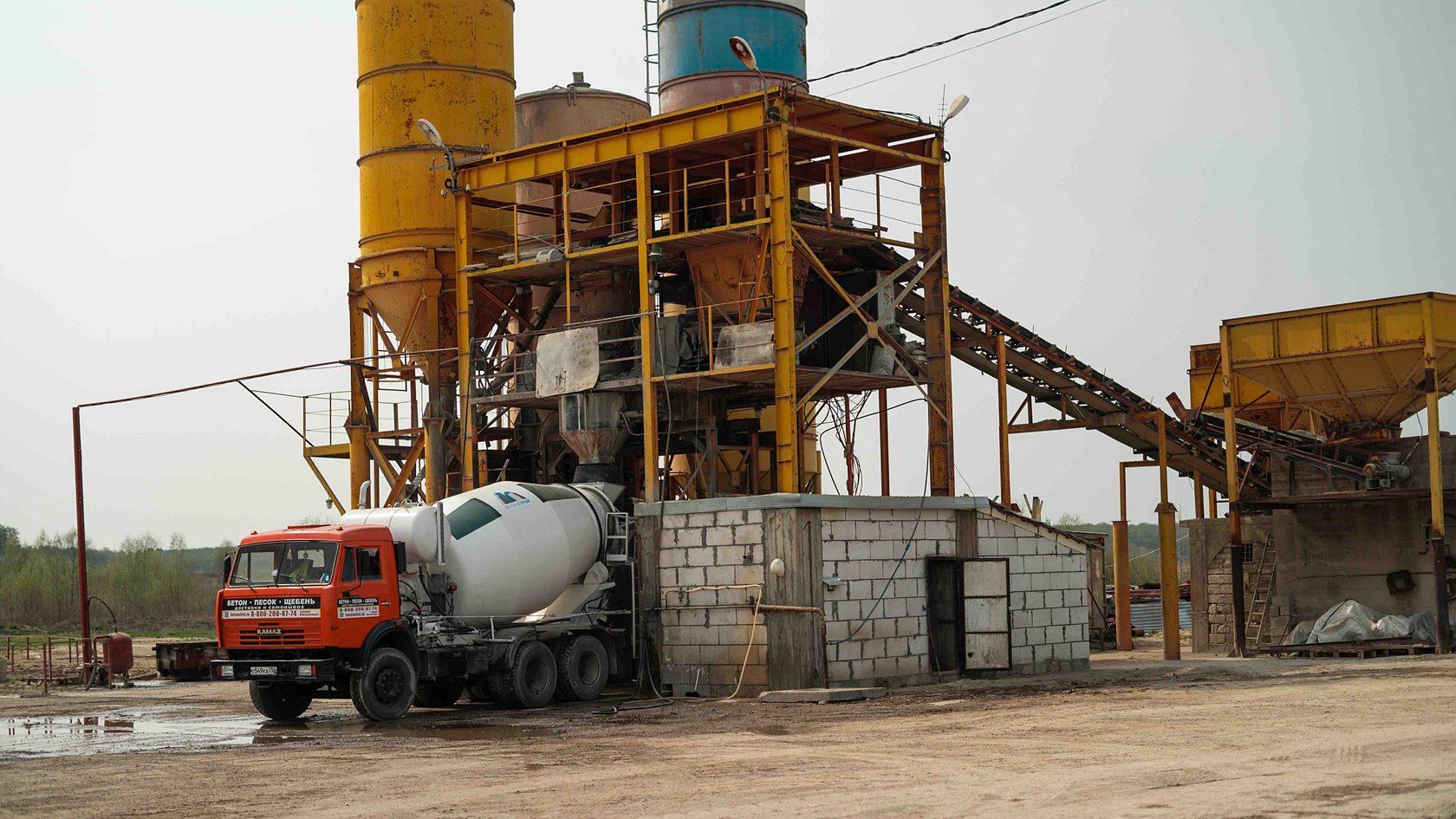 Заказать бетон в домодедовском районе резка бетона лазером