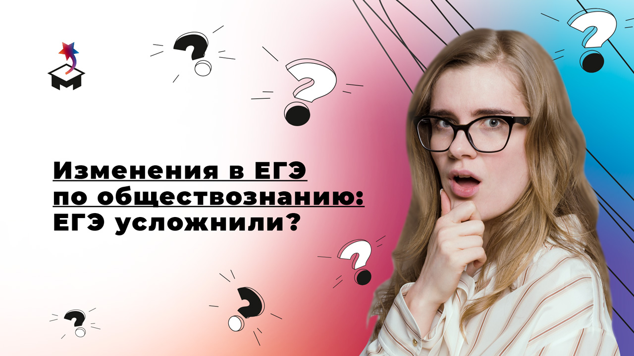 Анна Маркс