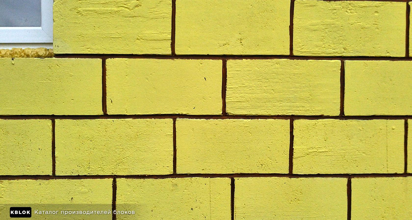 Стеновые блоки из опилкобетона своими руками фото 883