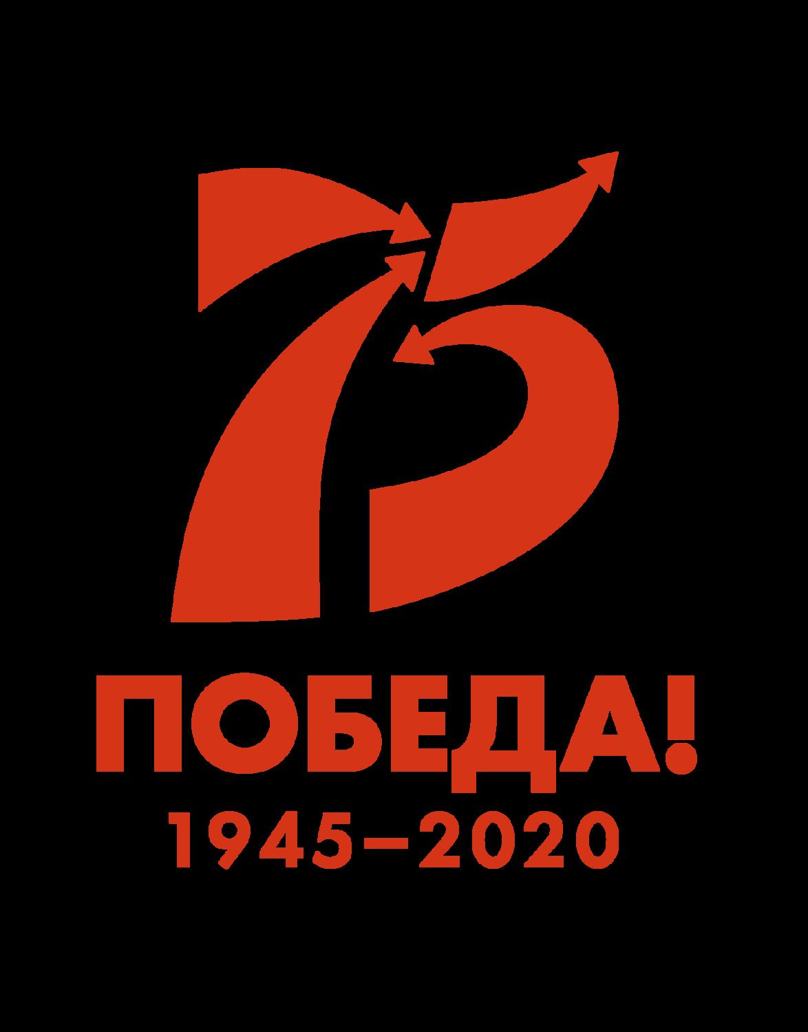 П-Т + 7 (343) 3600-100
