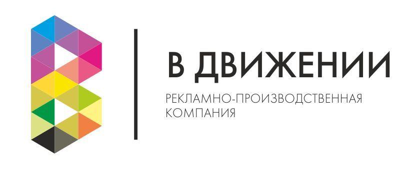 """РПК """"В Движении"""""""