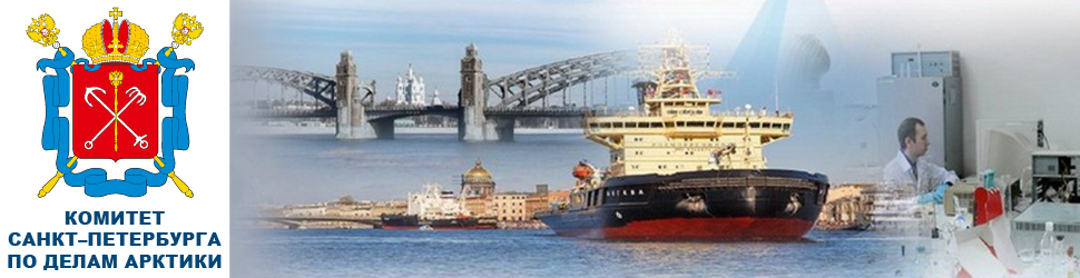 Стенд Санкт-Петербурга на выставке RAO/CIS Offshore 2021