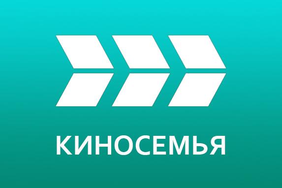 Киносемья TVIP Media