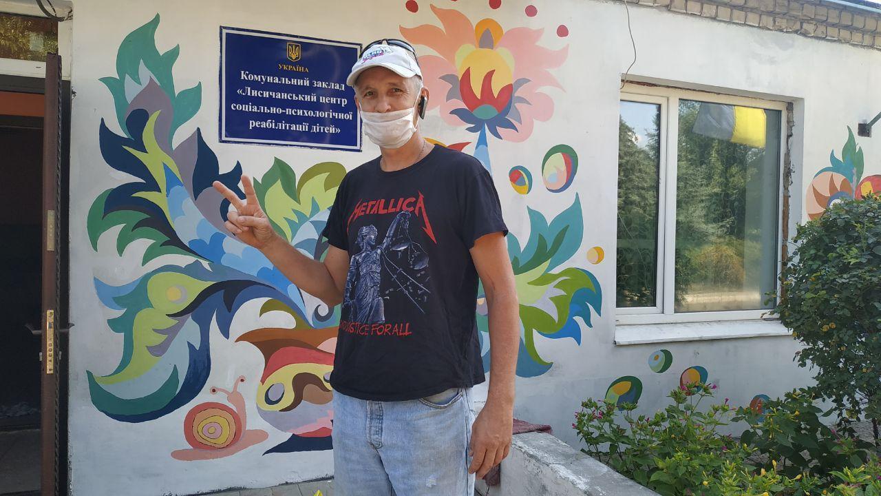 Активисты Партии Шария проведали детей в лисичанском центре реабилитации