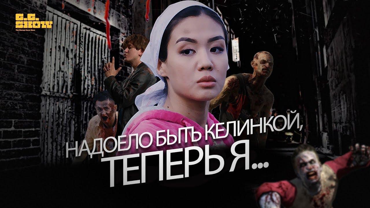 Айжан Асемова