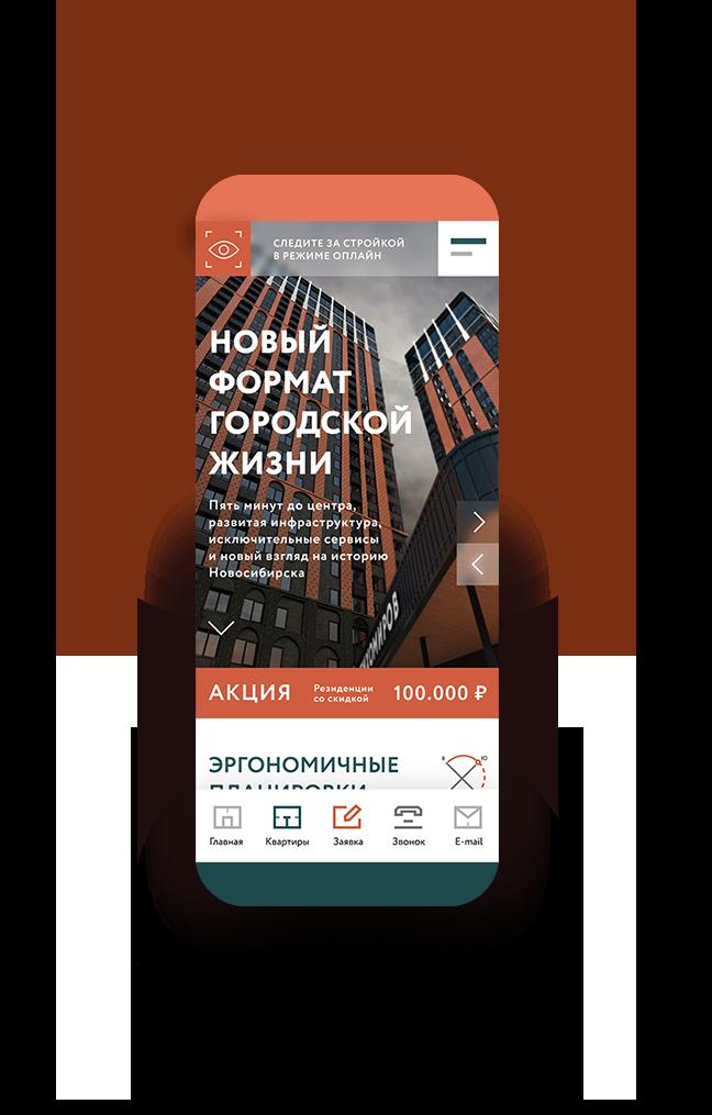 Заказать сайт в Новосибирске, заказать сайт на Тильде, заказать сайт на Tilda publishing, сайт на Тильде Новосибирск, веб дизайн Новосибирск, дизайнер Новосибирск, графический дизайн, заказать логотип, фирменный стиль, брендбук, брендинг, фирстиль, UI UX дизайн Новосибирск
