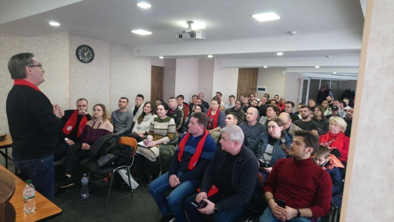 съезд киевской областной ячейки Партии Шария - фото