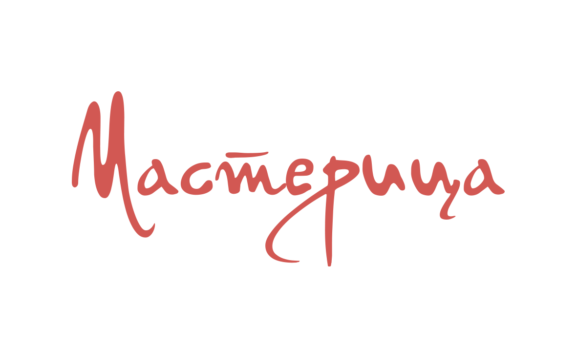 aa3248462793b Ателье «Мастерица» — ателье в Санкт-Петербурге (СПб)