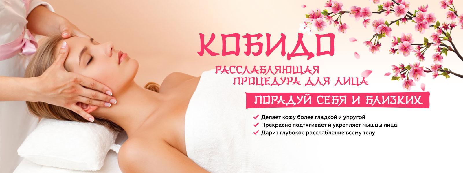 Метро девушка хочу массаж эротические массажи владивостока