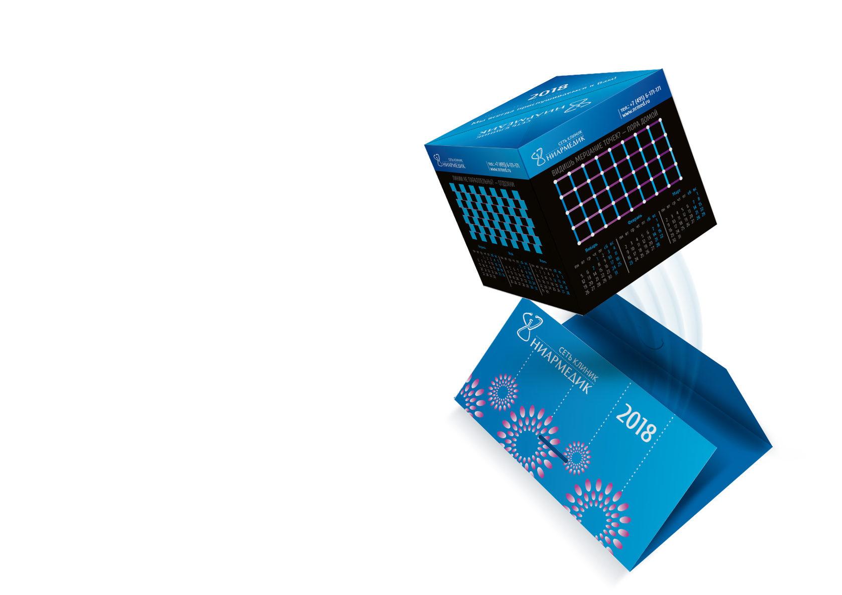 этом открытка с выпрыгивающим кубиком нас оренбургской области