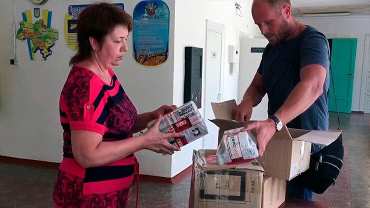 Помощь сельской школе от шарийцев Херсонщины - фото