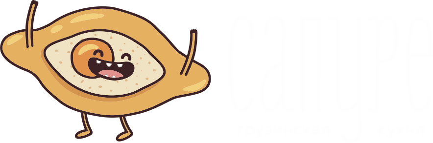 САПУРЕ КИТЧЕН