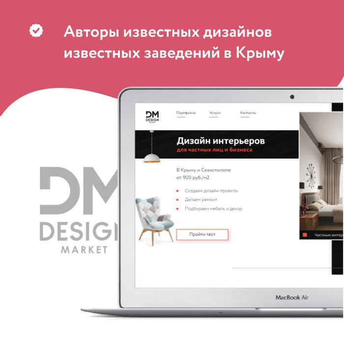 норман строительная компания официальный сайт
