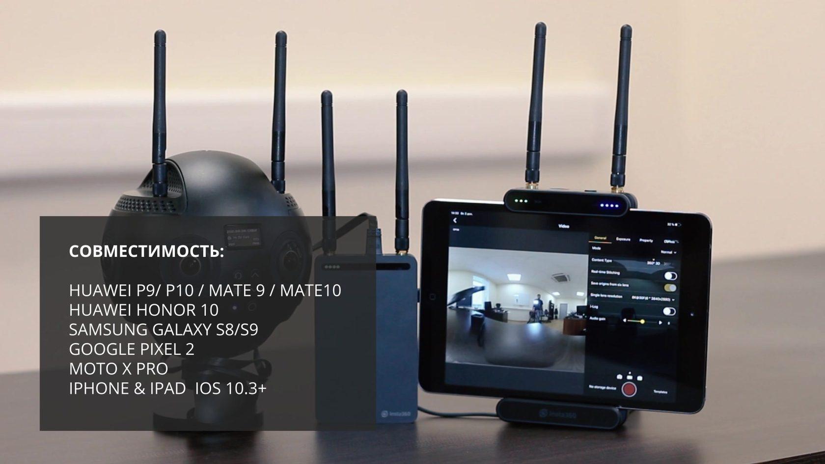 Insta360 pro 2 обзор 3