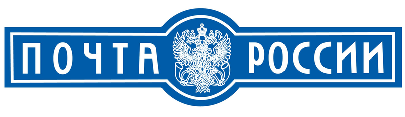Доставка печатных плат Почта России