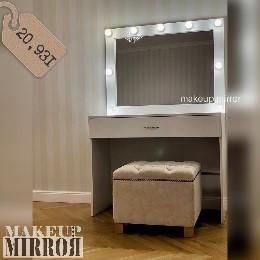 Туалетный стол для макияжа с зеркалом 1 ящик