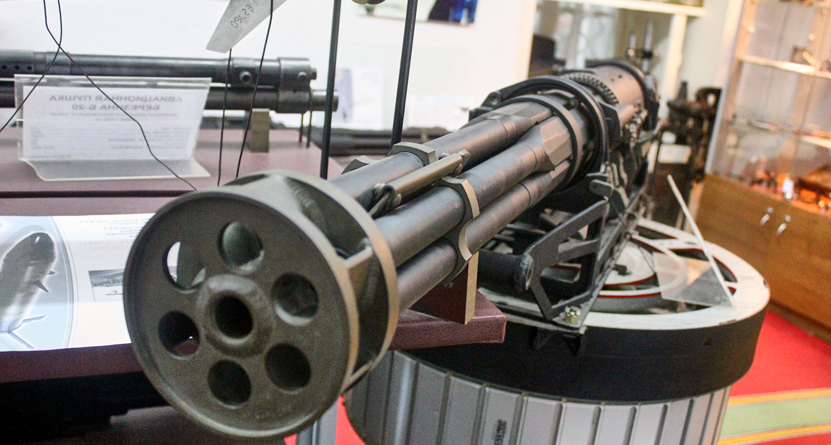 авиационные пушки картинки предлагает