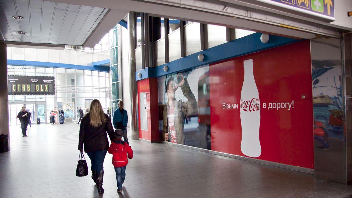 брендирование оракалом вокзал
