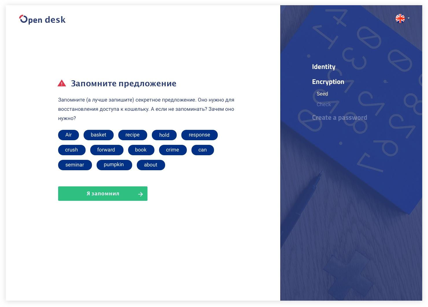 Страница с одной из возможных регистраций в системе   sobakapav.ru