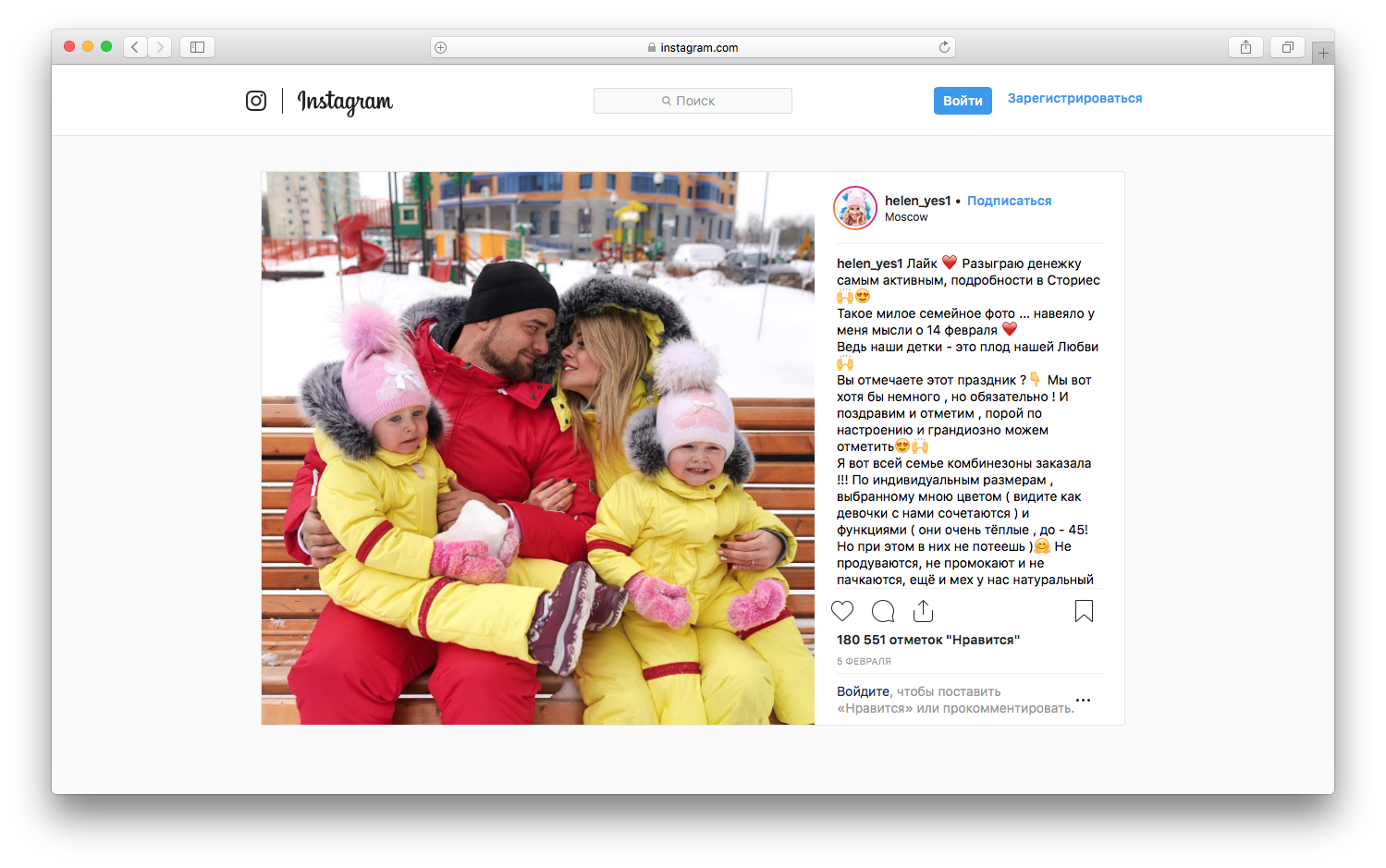 4d40f98d95c Продвижение в Instagram самостоятельно