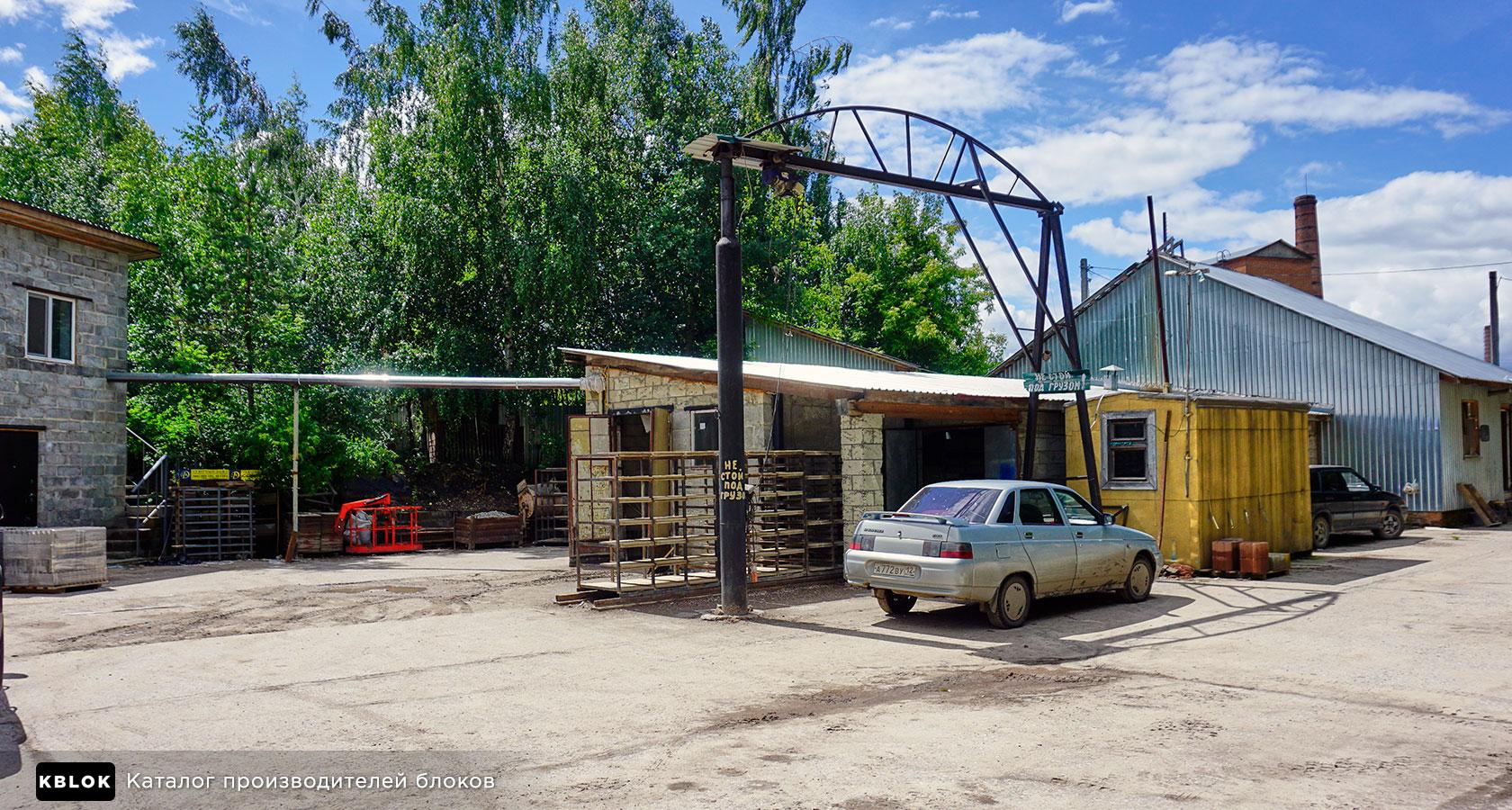 строительная компания Уютный дом