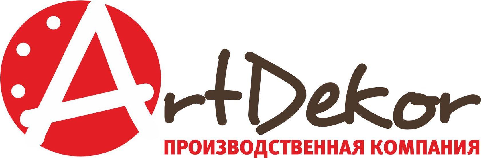 ArtDekor