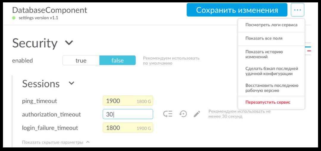 Наследование параметров для вложенных уровней при настройке | sobakapav.ru