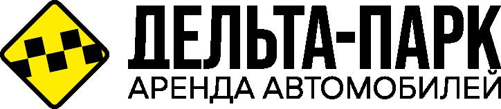 Аренда такси в Екатеринбурге