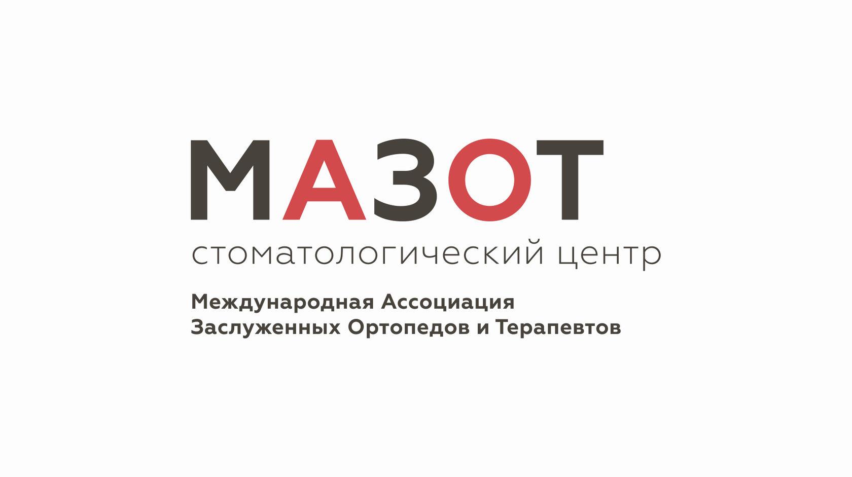 www.promo-mazot.ru