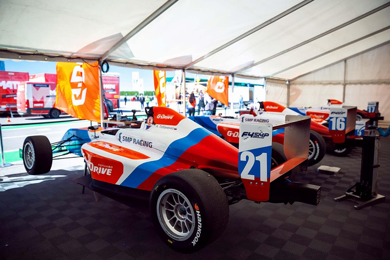 Xxx Racing Fuel Trademark