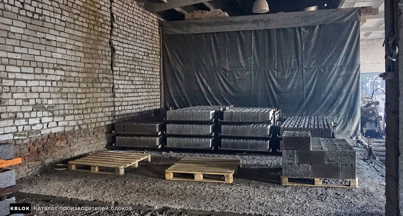 производство стеновых строительных блоков