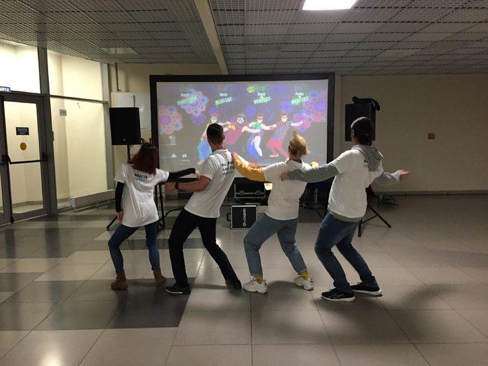 Зона Just Dance для ФК