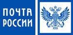логотип почта россии
