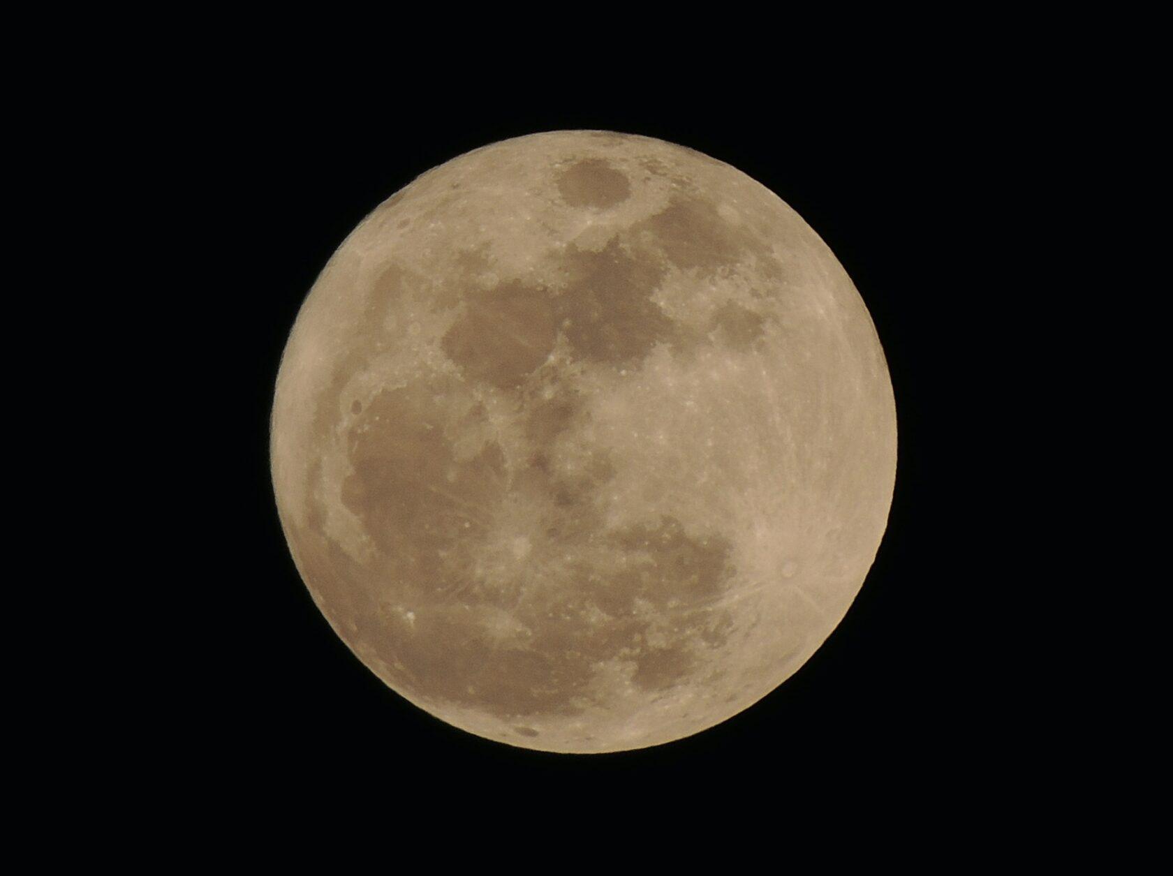 полная луна, на немецком
