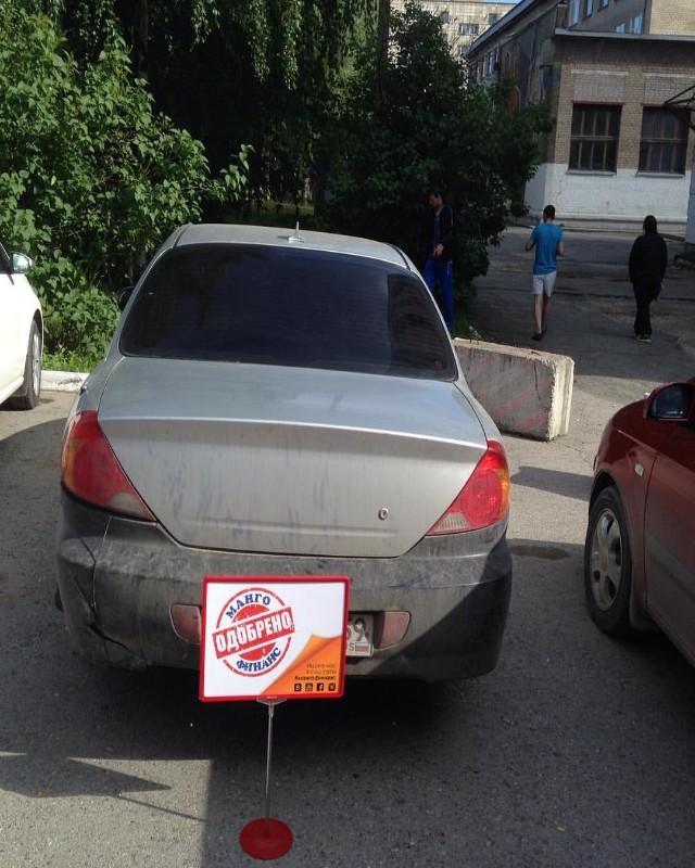 купить новое авто в москве в автосалоне фольксваген
