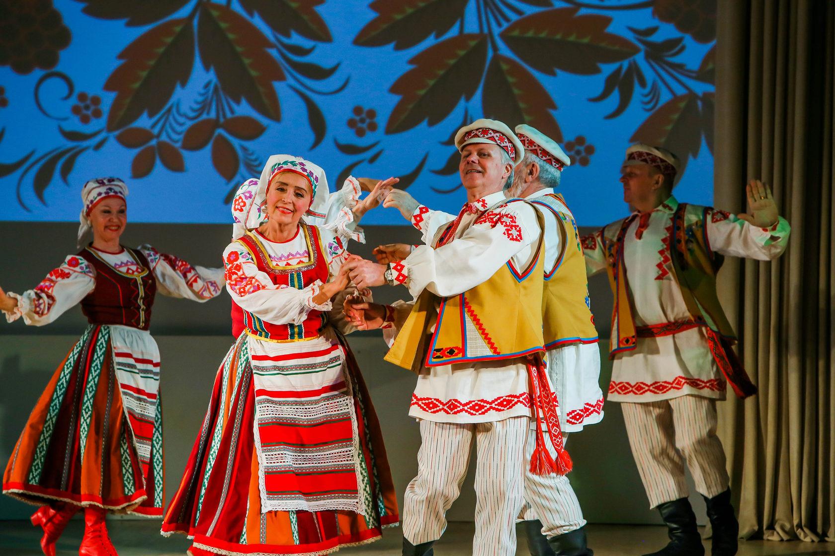 они фото основных движений белорусских народных танцев заказа аудио