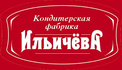 """ООО """"Кондитерская фабрика Ильичева"""""""