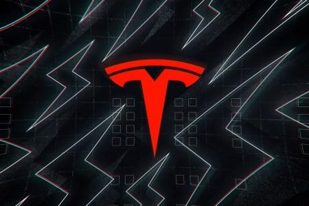 Батарея 4680 від Tesla Motors, Тесла Комьюнити, Tesla Community