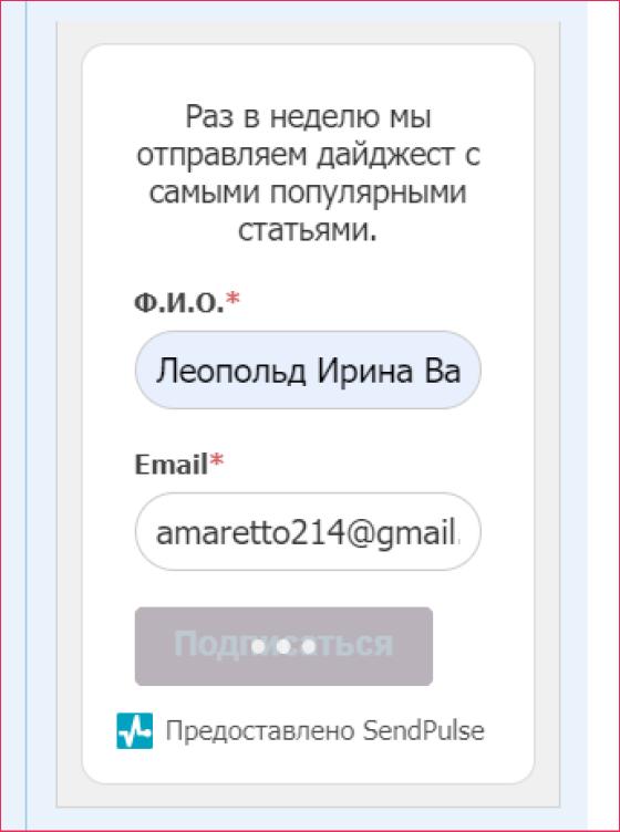 Маркетинг через email-рассылки