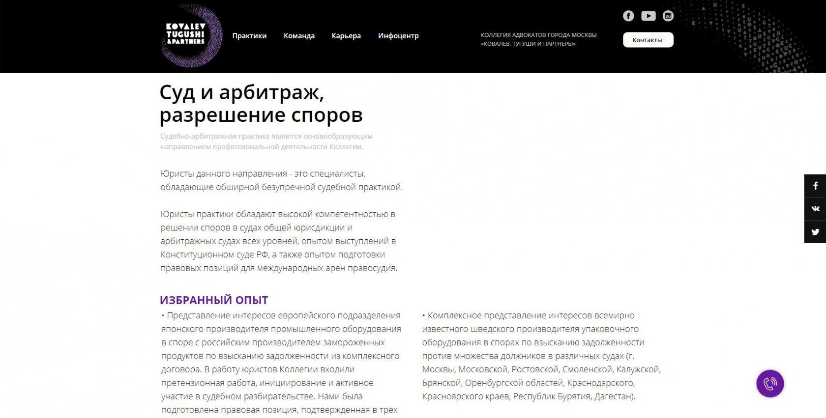 разрешение арбитражных споров в суде г москва
