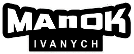 Манок Иваныч