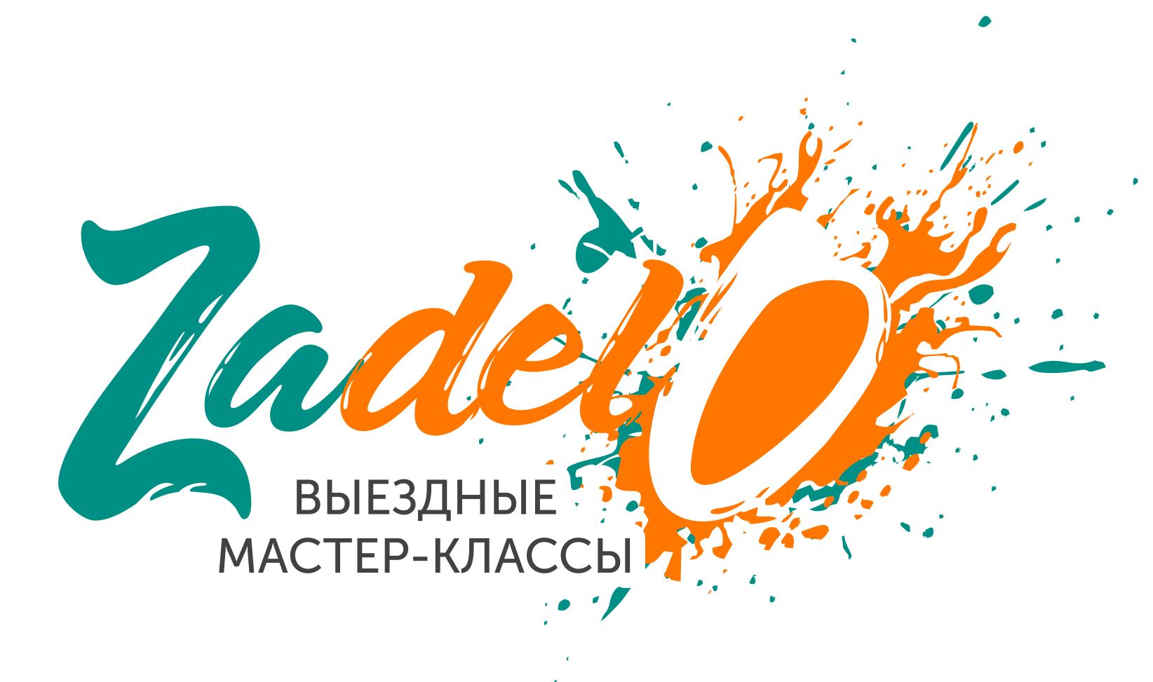 Мастер-классы на мероприятия в Санкт-Петербурге