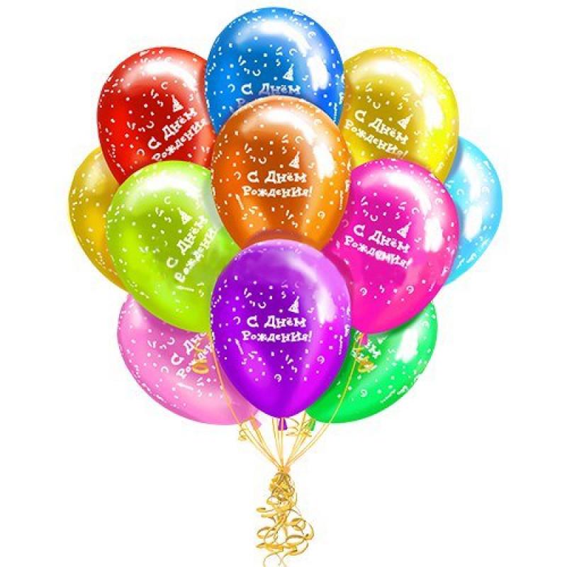 Картинки с шарами и надписью, днем рождения