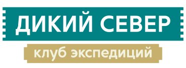 Дикий Север