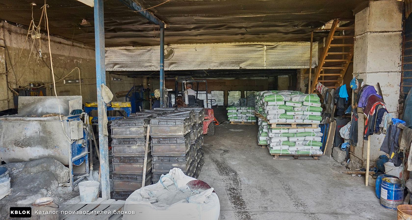 Производство блоков в цеху