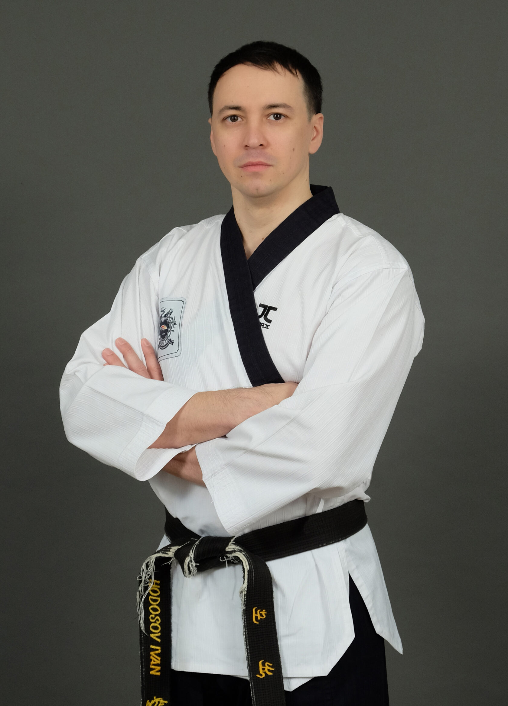 Ходосов Иван Иванович
