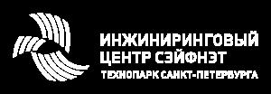 РИЦ СэйфНэт