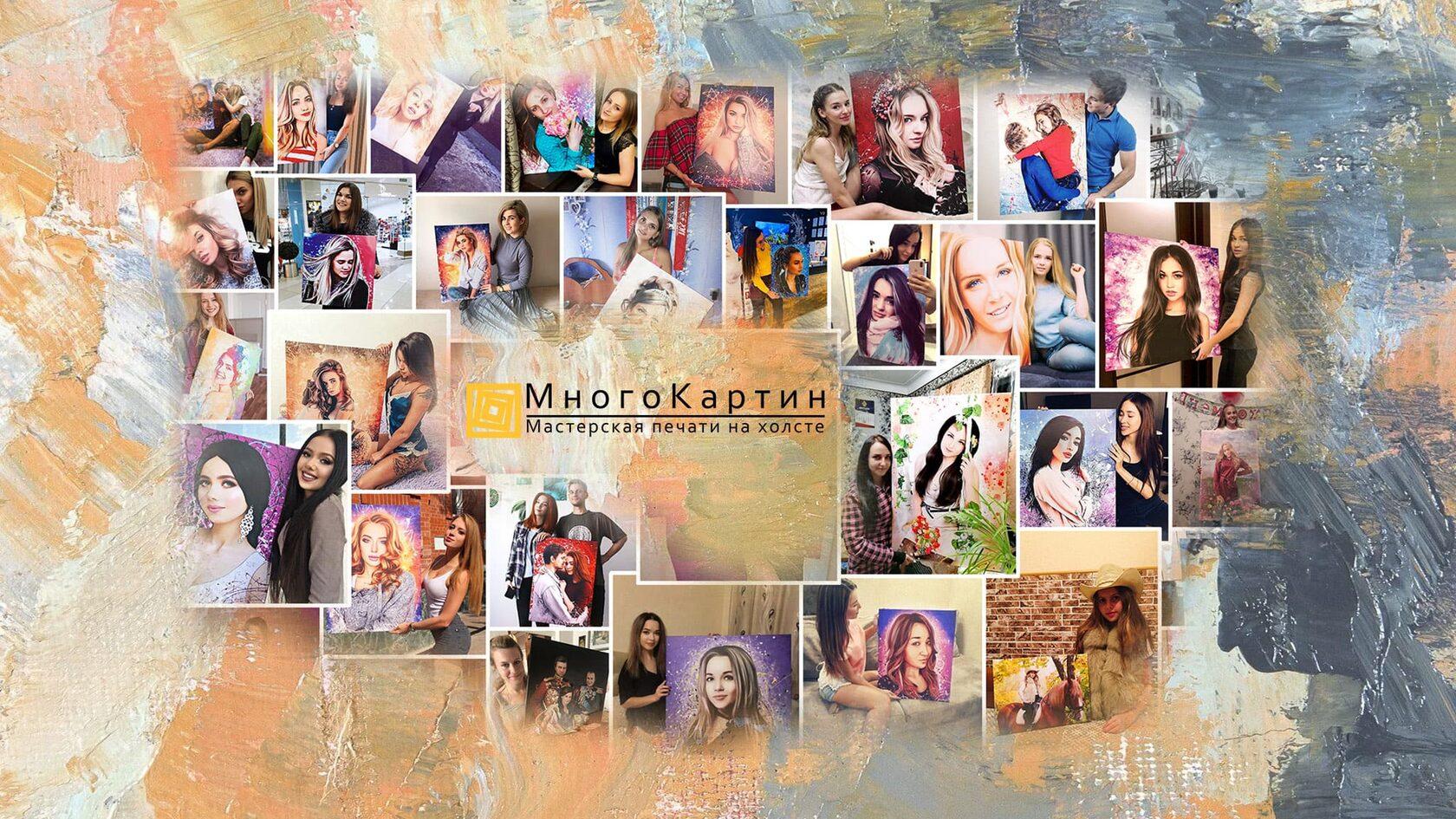 portret-po-fotografii-na-zakaz