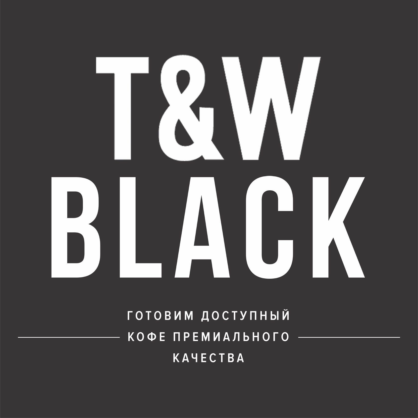 TW Black