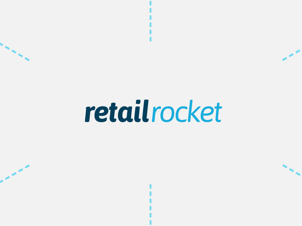IT-компания Retail Rocket